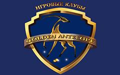 Золотая антилопа
