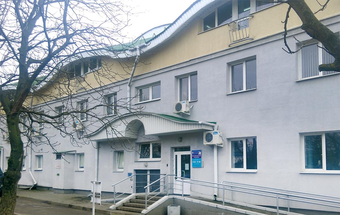 Ветеринарная клиника «Доктор Вет» на Подшипниковом проезде