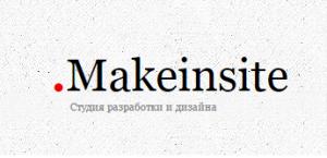 www.makeinsite.com