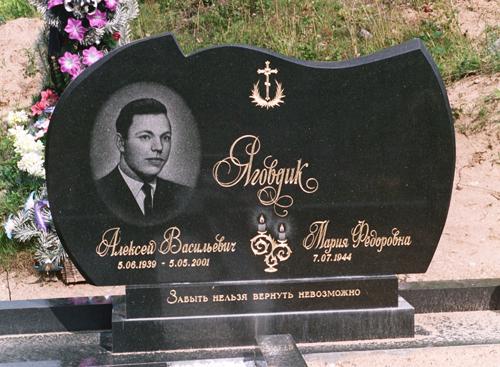 Памятники в Гродно