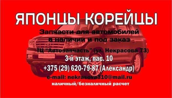 ИП Емельянов А. М.