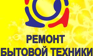 ИП Клименков Валерий Викторович