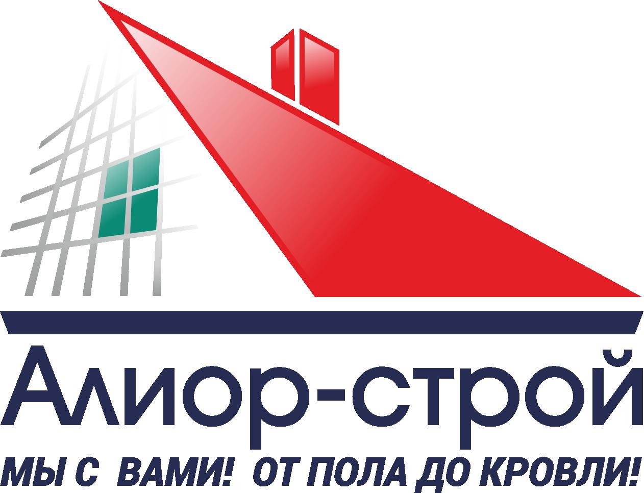 Алиор-строй, Минск