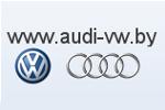 Интернет-магазин деталей для Audi и VW