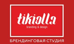 Брендинговая студия TIKIOLLA