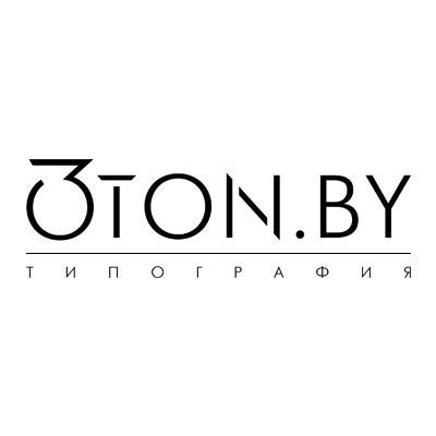 ЧПУП Типография 3TON