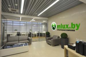 Компания Amlux