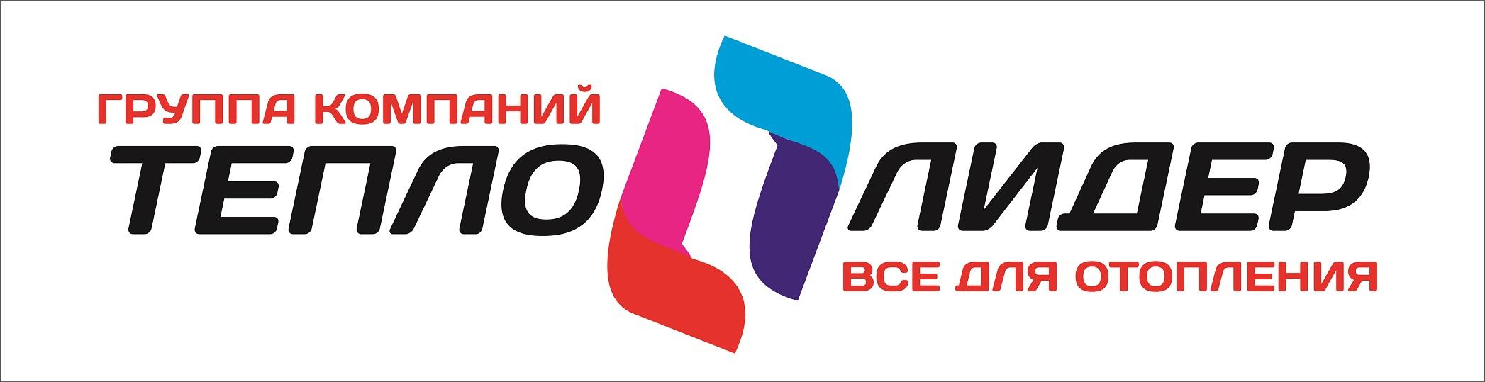 Магазин ТЕПЛОЛИДЕР