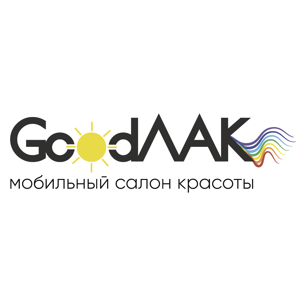 Мобильный салон красоты «GoodЛАК»