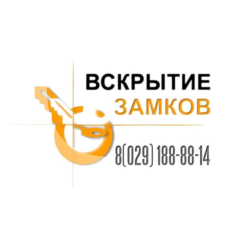 ИП Сугак А.Д.